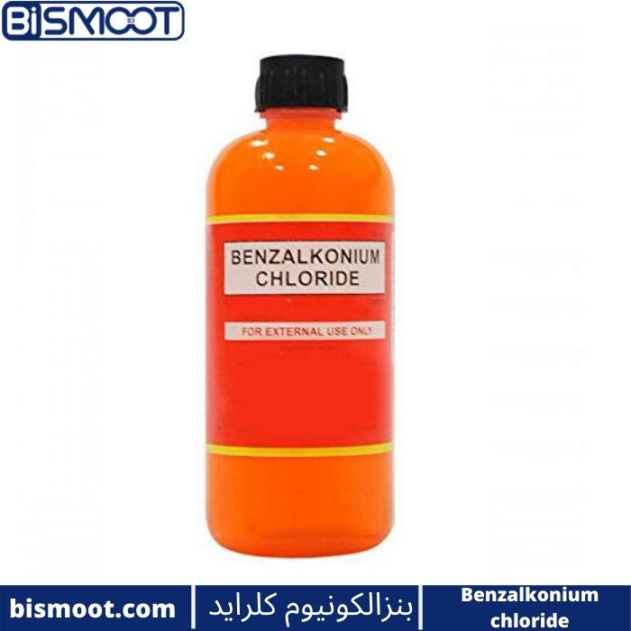 فروش Benzalkonium chloride