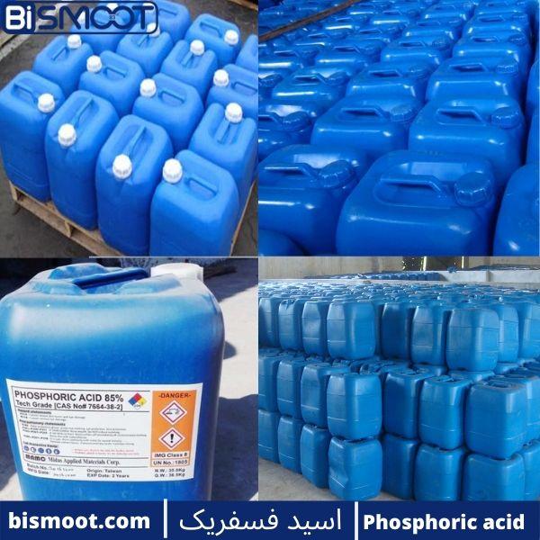 اسید فسفریک و خرید و فروش اسید فسفریک