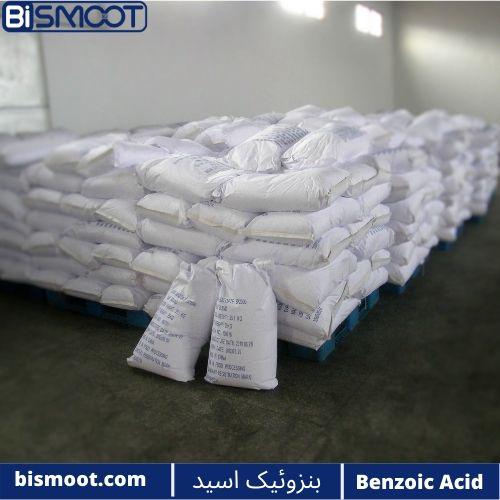 بنزوئیک اسید در گونی برای فروش