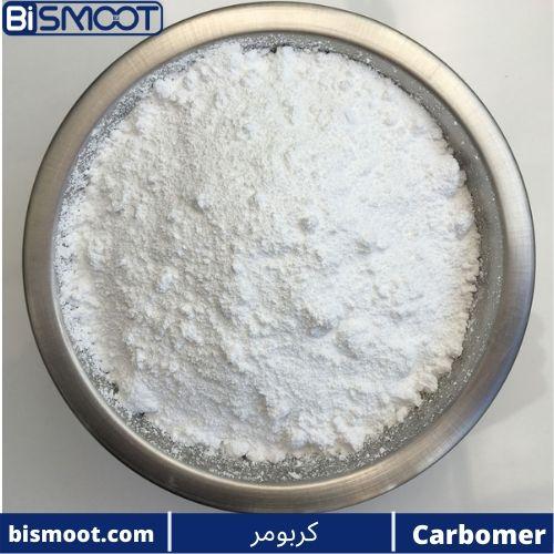 کربومر - پودر کربومر - carbomer