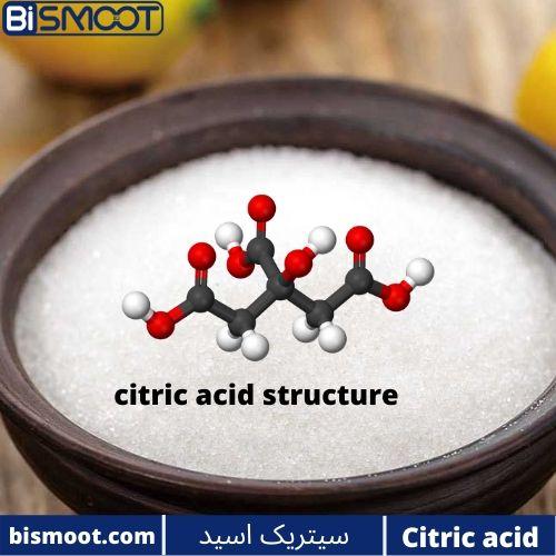 فرمول شیمیایی اسید سیتریک خشک و آبدار