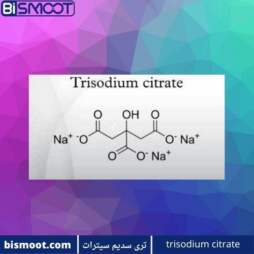 ساختار مولکولی تری سدیم سیترات
