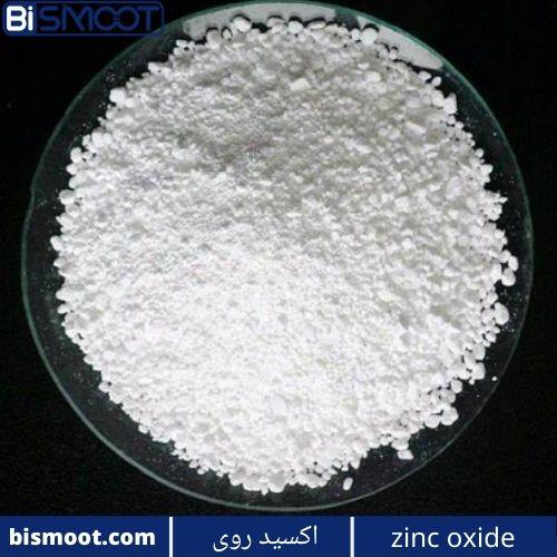 zinc oxid