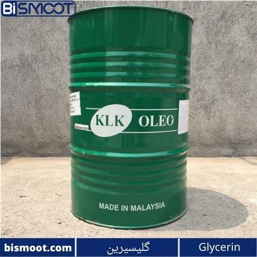 فروش گلیسیرین مالزی