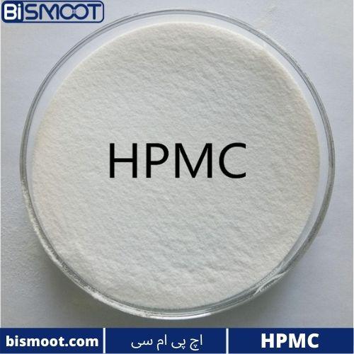 اچ پی ام سی یا هیدروکسی پروپیل متیل سلولز یا HPMC