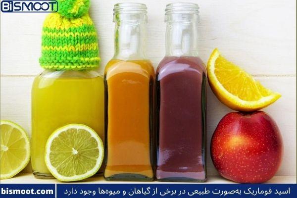 اسید فوماریک بهصورت طبیعی در برخی از گیاهان و میوهها وجود دارد