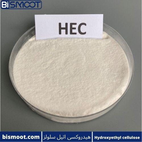 هیدروکسی اتیل سلولز